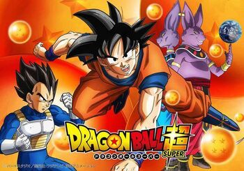 Dragon ball super MP 03.jpg