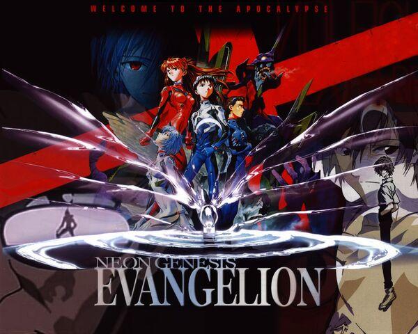 Archivo:Neon Genesis Evangelion.jpg