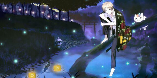 Archivo:Header Animanga 4Q16 Background.jpg