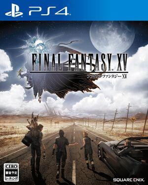 FinalFantasyXV cover.jpg