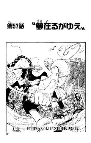 Archivo:Tour One Piece 21.jpg