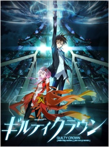 Archivo:Guilty Crown.png
