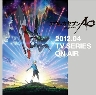 Eureka Seven Eureka Seven ao Anime