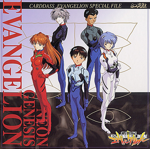 Carddass Evangelion Special File (Cover)