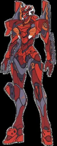 Evangelion Unit-02 Type II