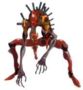 Evangelion Unit 02 (Beast Mode)
