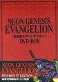 DVD 07 1.png