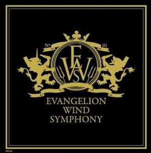 Wind Symphony 1
