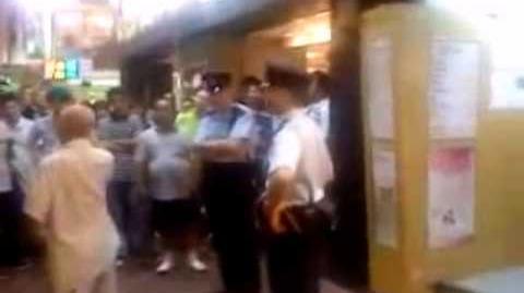 中國共產黨隨街屌死自己老母