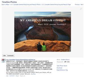 US consulate fb goldenword