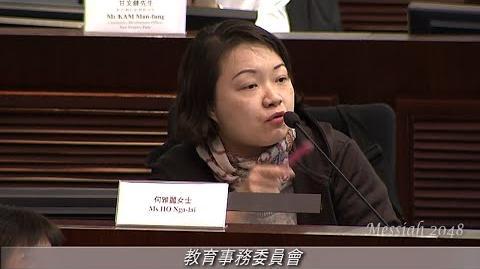 家長何雅麗女士:李慧琼,你害你自己個女係你嘅事!