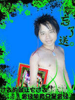 Ncb4ug