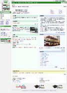 香港巴士大典 1251168365264