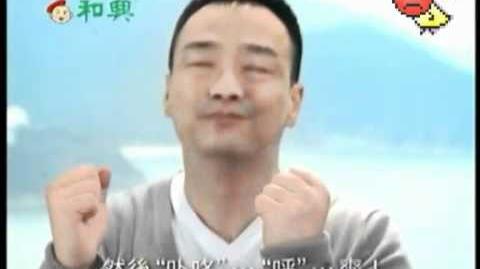 王喜唱《忐忑》x 白花油廣告