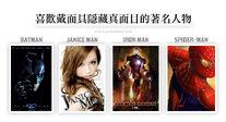 Super Janice Man