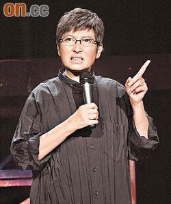 20081220 so sze wong