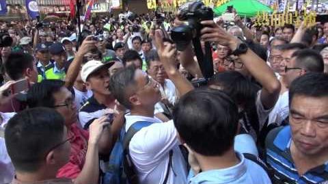 2013-08-04 《壹週刊》記者遇襲經過