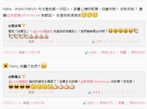 Linda chung johnson's show weibo