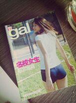 Shiga15albumb
