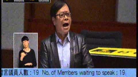 毓民怒斥 689票 (梁振英), 你知唔知醜,何時下台 @ 行政長官答問會 2012.12