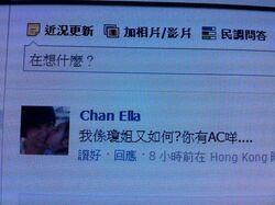 King Facebook