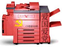 C9photocopier.jpg