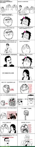 Admiralty comic