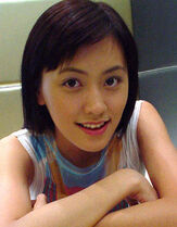 Mandy 2002
