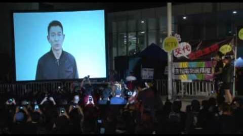 劉德華撐香港電視HKTV 片段