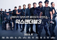 EX3 Korean movie poster roster