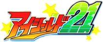 Eyeshield 21 japlogo