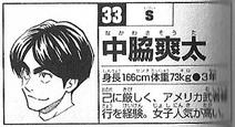 Souta Nakawaki