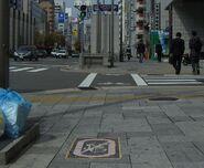 Radweg japan