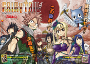 Cover 522