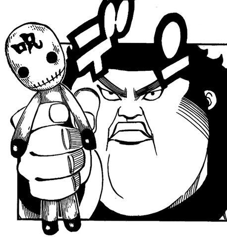 File:Ushi no Koku Mairi.jpg