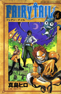 Volume 4 Cover
