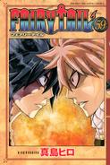 Volume 59 Cover