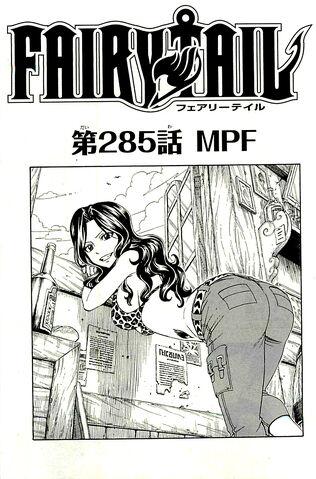 File:Cover 285.jpg