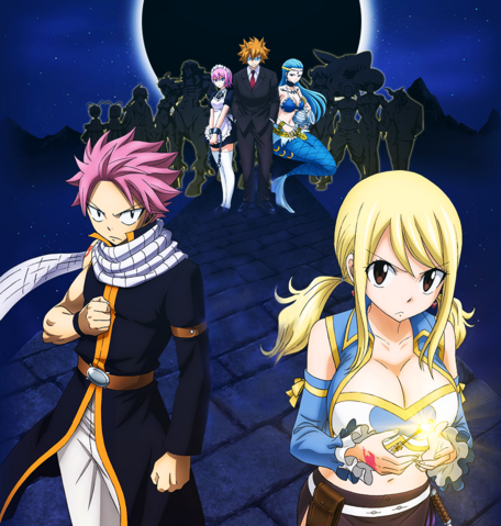 File:Eclipse Celestial Spirits arc.png