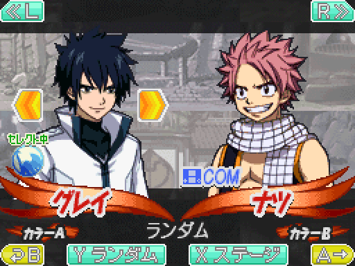 File:Fairy Tail Versus Screen.PNG