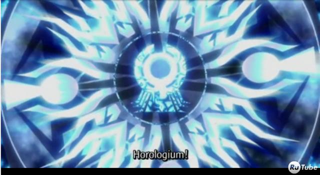 File:Horolugium summon.png