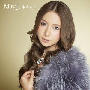 Kokoro no Kagi CD cover