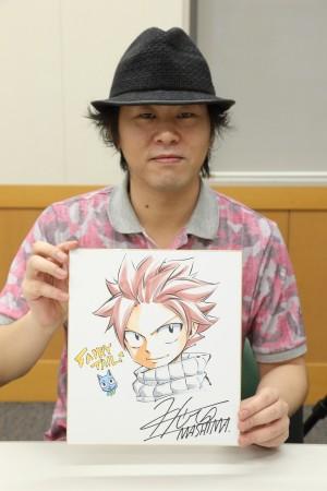 File:Hiro Mashima.png