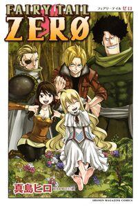Fairy Tail Zero Volume cover