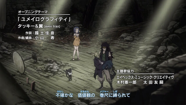File:Gajeel Levy & Lily in Opening 19.jpg