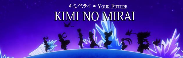 File:TMITA - Kimi no Mirai.png