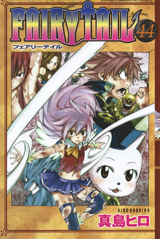 File:Volume 44 Cover.png