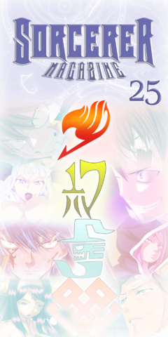 File:Cover twenty five.png