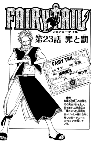 Cover 23