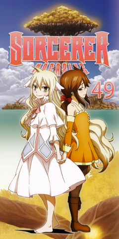 File:Cover forty nine.png